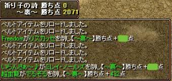 RedStone-07.12.26[01]