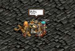 RedStone-05.10.31[00]