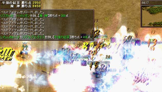 RedStone-06.12.26[05]