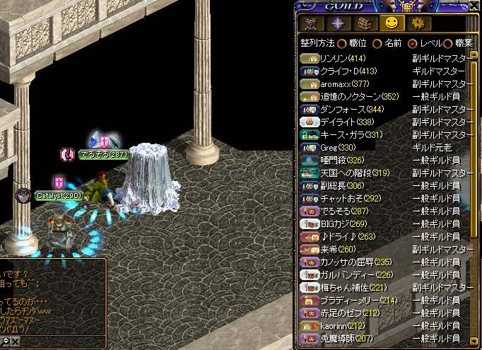 RedStone-07.03.18[04]