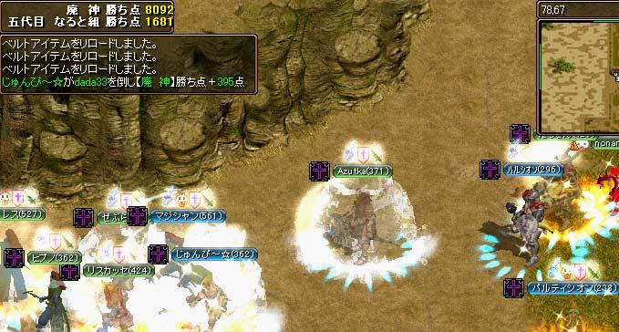 RedStone-07.03.22[01]