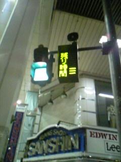 岩男ゲージ