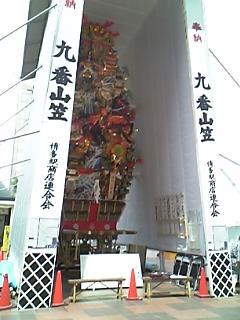 ガチムチ祭