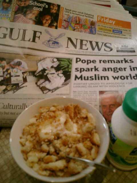 クリスティナの彼氏的朝食