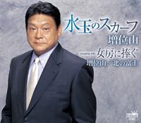 水玉のスカーフ好評発売中!