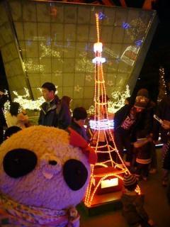 ミニ東京タワー