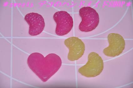ピンクみかん & ピンクグミ 制作3