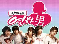 U_ShineeReal.jpg