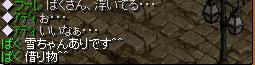 20051008210448.jpg