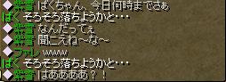 20051008210557.jpg