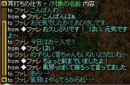 20051128211310.jpg