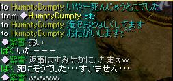 20051128211411.jpg