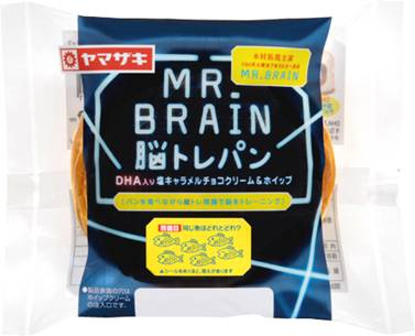MR・BRAI脳トレパン