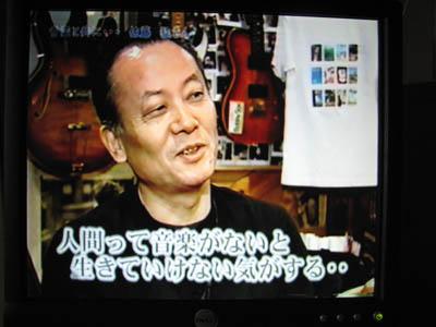 江東ケーブルテレビ