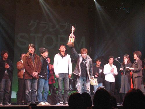 STORM・江東バンドフェスティバル