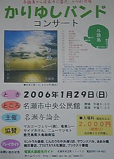 20060109193119.jpg