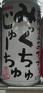20060925213035.jpg