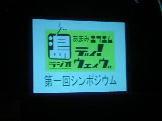 20070216102810.jpg