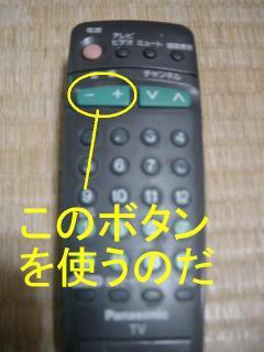 20070922222519.jpg