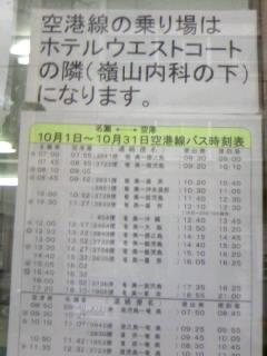 20071020074825