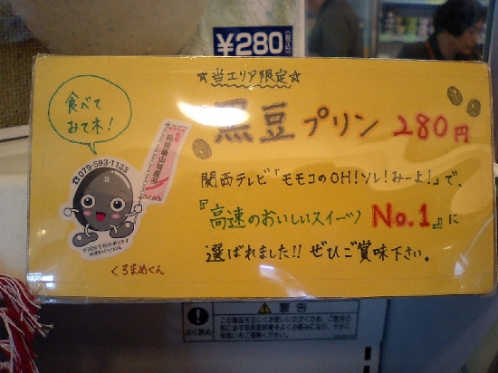 10fjiowaghae_550x412.jpg