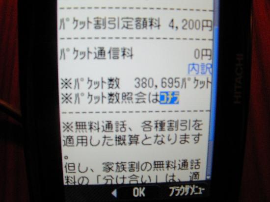 19ugersjiges_550x412.jpg