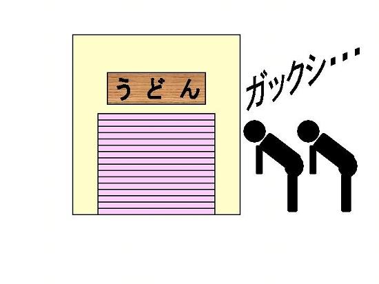 20060105022156.jpg