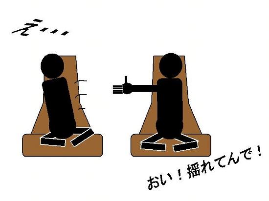 20060116222222.jpg
