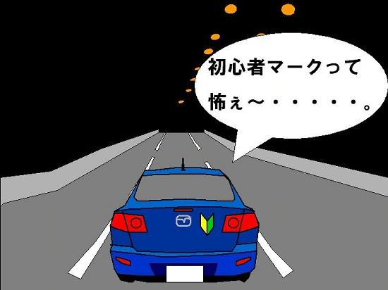 20060525223536.jpg