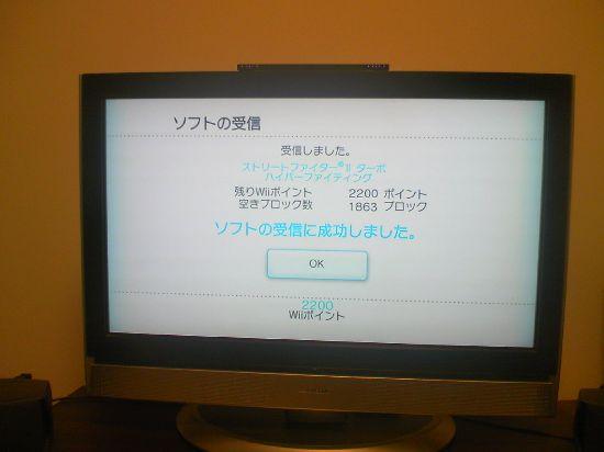 3kwafoirmae_550x412.jpg
