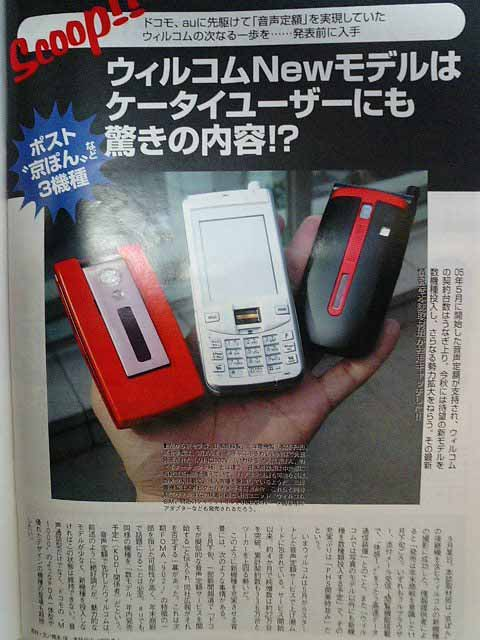 CA320036.jpg
