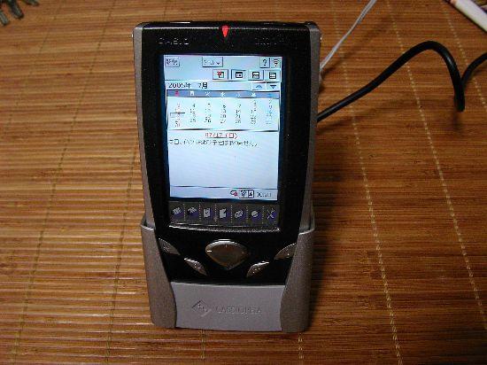 SANY0003(1).jpg