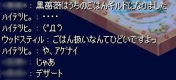 ss060414_12.jpg