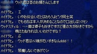 ss060414_13.jpg
