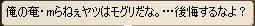ss060414_18.jpg