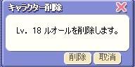 ss060416_04.jpg