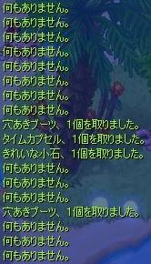 ss060417_03.jpg