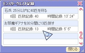 ss060418_02.jpg