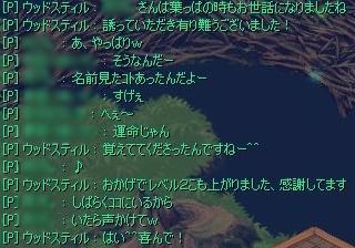 ss060422_05.jpg