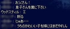 ss060423_03.jpg