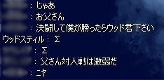 ss060423_04.jpg