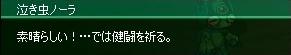 ss060423_06.jpg