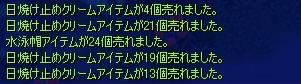 ss060504_09.jpg