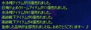 ss060504_10.jpg