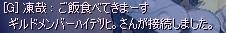 ss060505_03.jpg