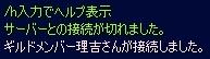ss060509_01.jpg
