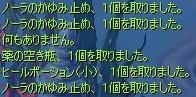 ss060510_02.jpg