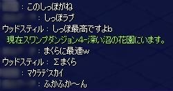 ss060519_03.jpg
