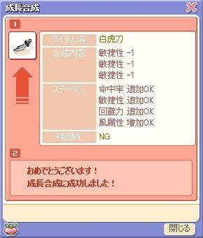 ss060521_04.jpg