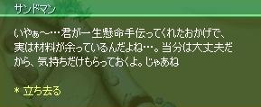 ss060604_04.jpg